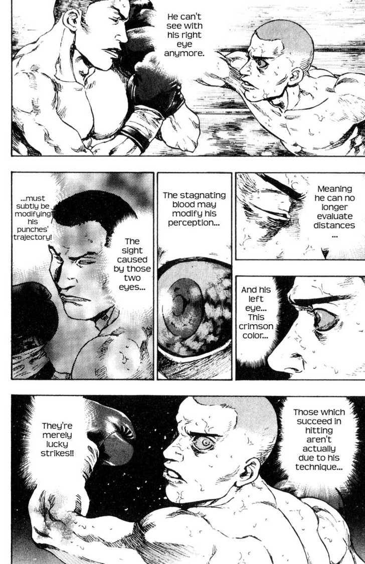 Shamo 103 Page 4