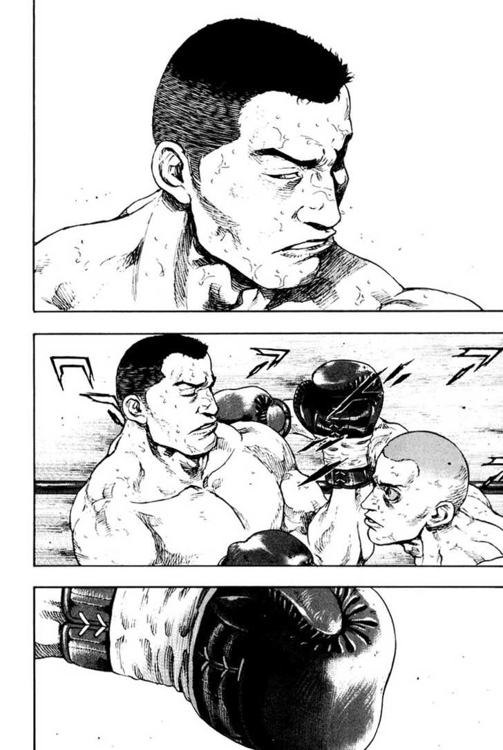 Shamo 112 Page 2