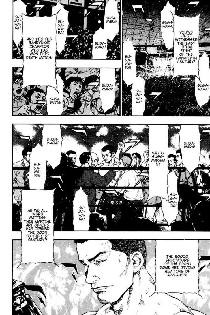 Shamo 114 Page 2