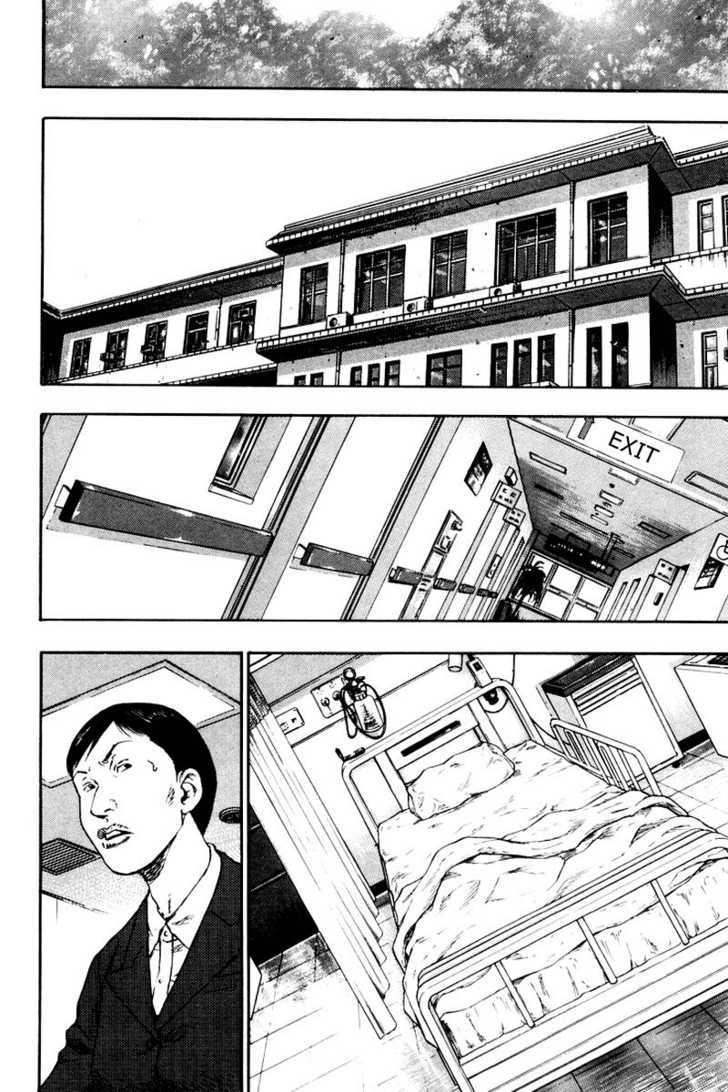 Shamo 117 Page 2