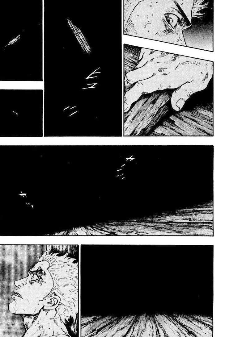 Shamo 130 Page 2