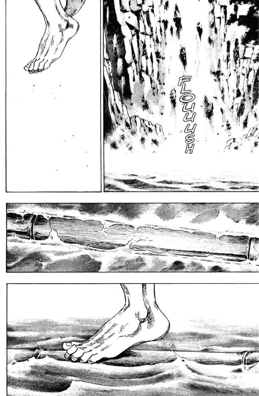 Shamo 148 Page 2