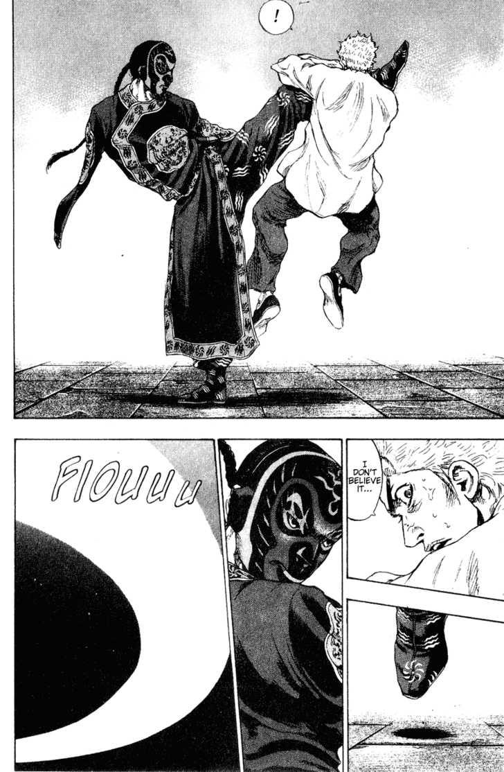 Shamo 160 Page 4
