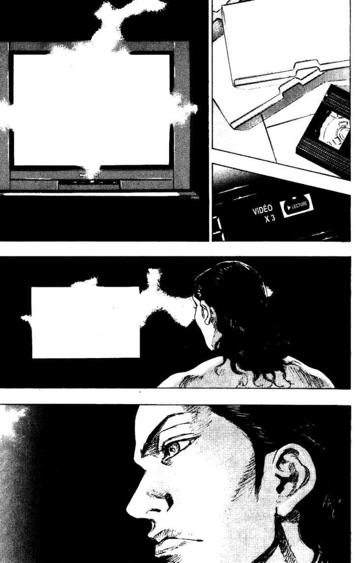 Shamo 171 Page 1