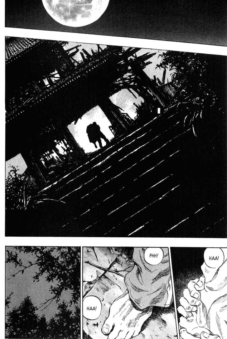 Shamo 181 Page 2