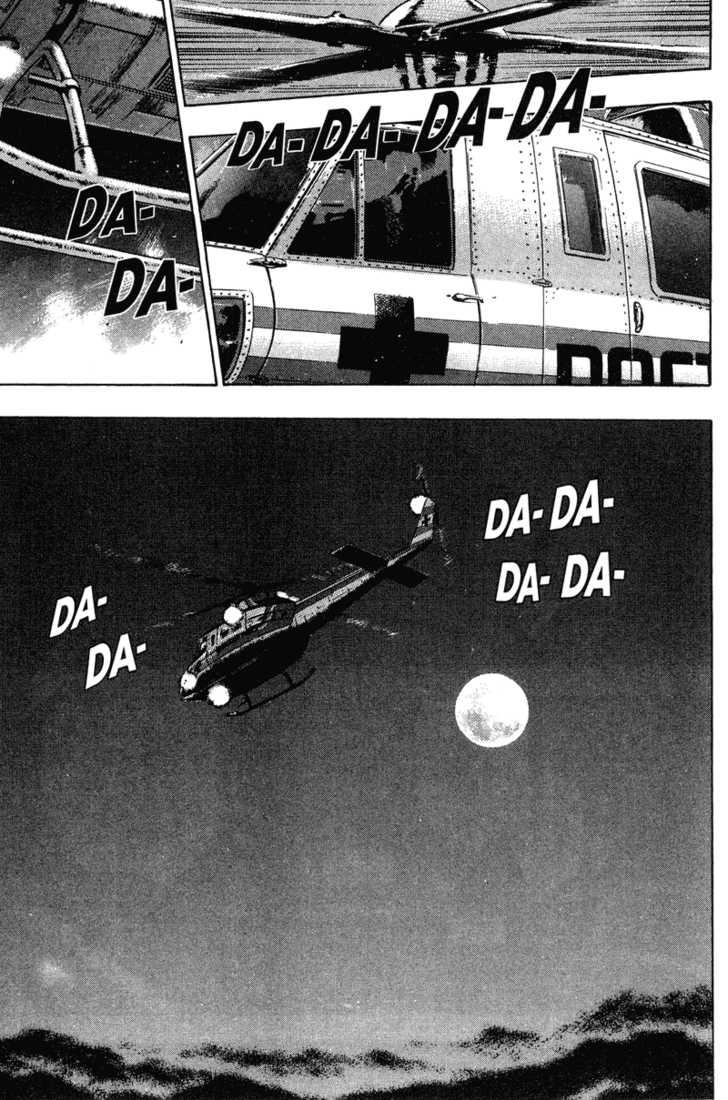 Shamo 181 Page 3