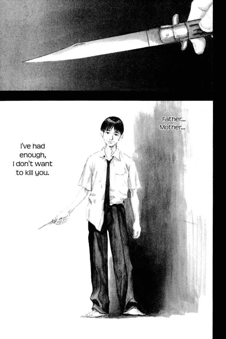 Shamo 1 Page 4