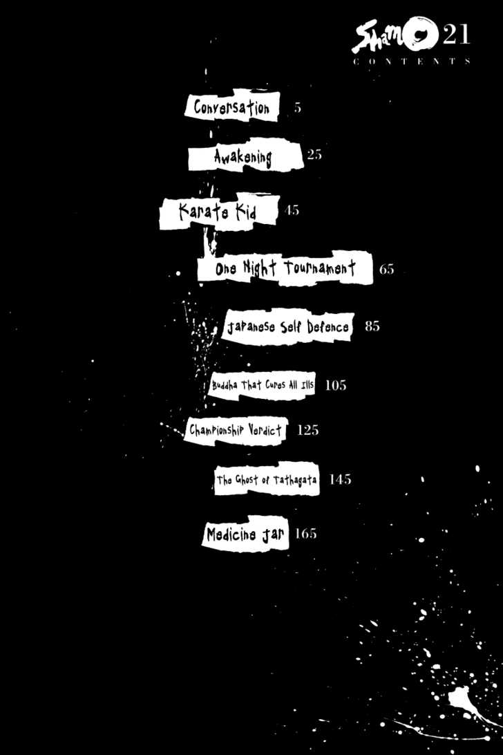 Shamo 9 Page 3