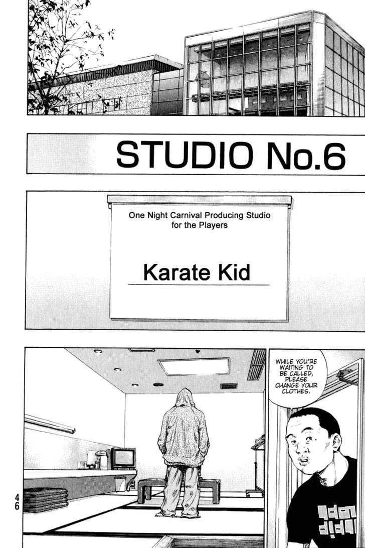 Shamo 11 Page 2