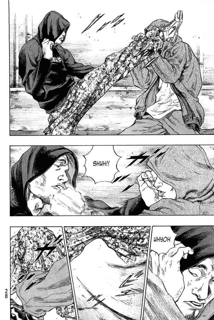 Shamo 19 Page 4