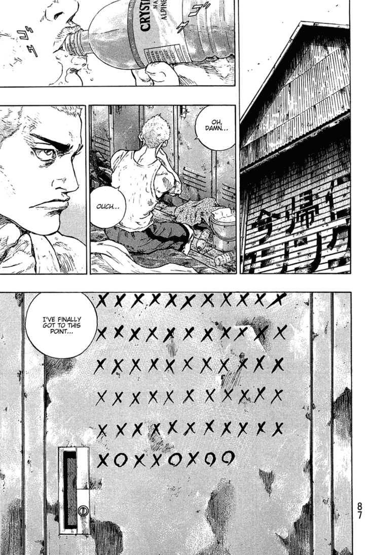 Shamo 31 Page 1