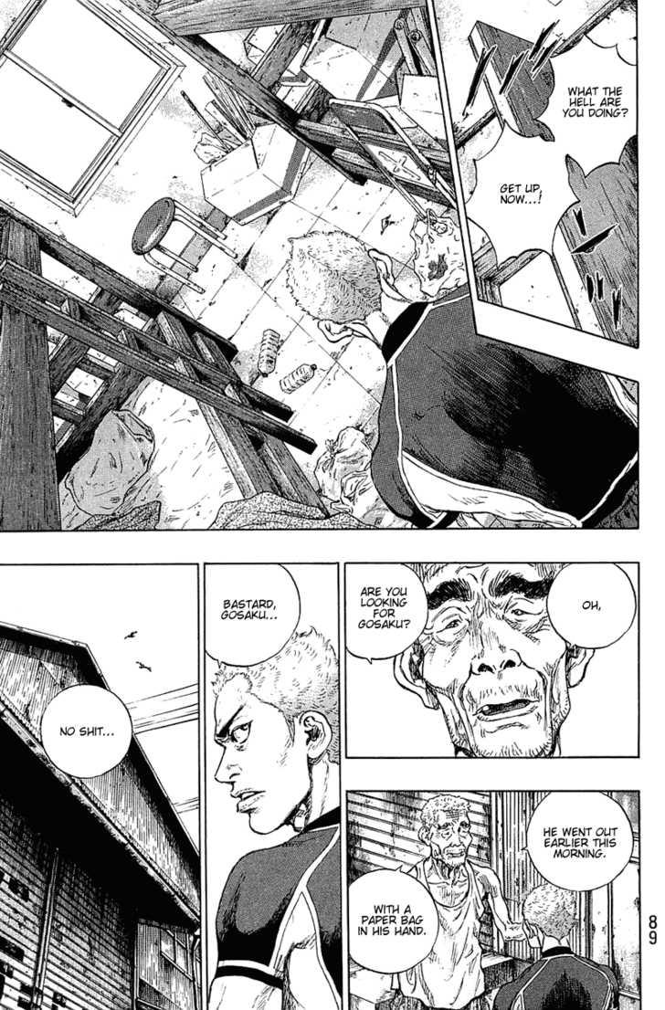 Shamo 31 Page 3