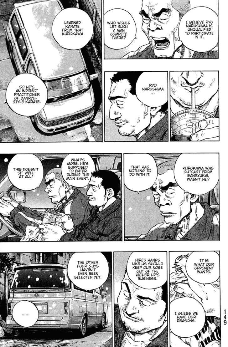 Shamo 34 Page 3