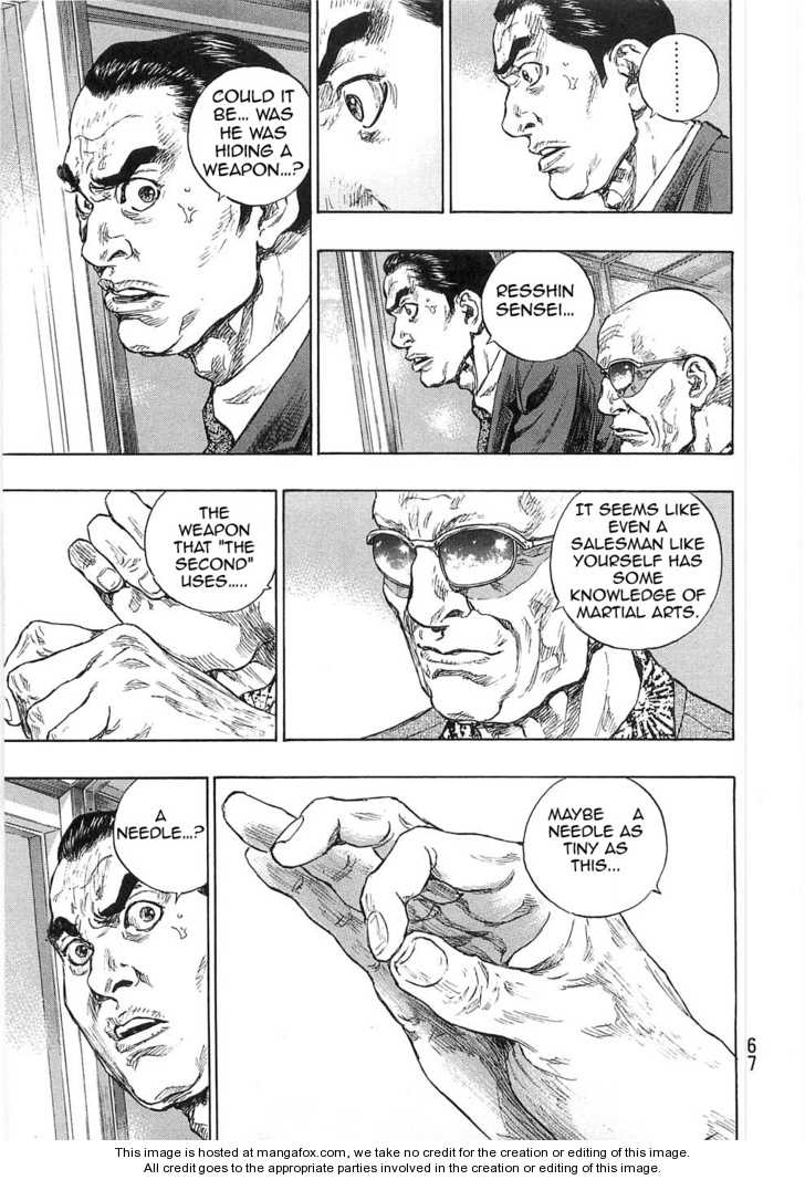 Shamo 48 Page 3