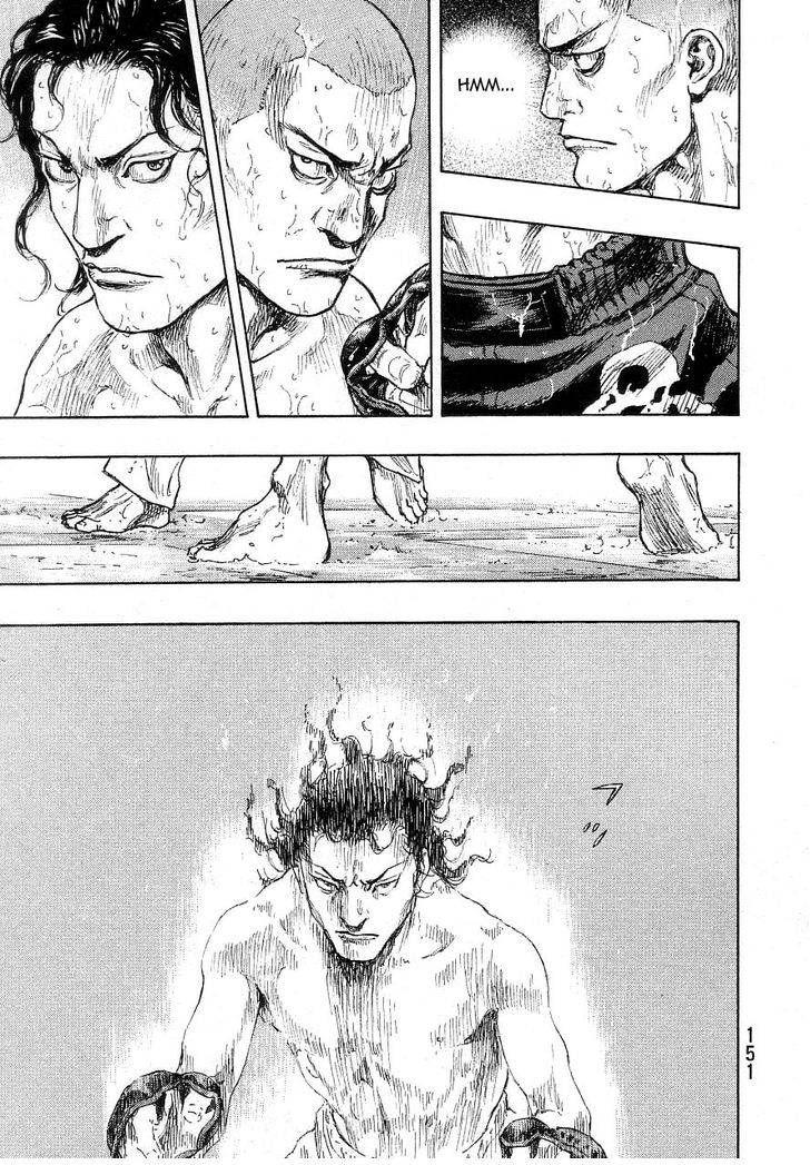 Shamo 70 Page 3