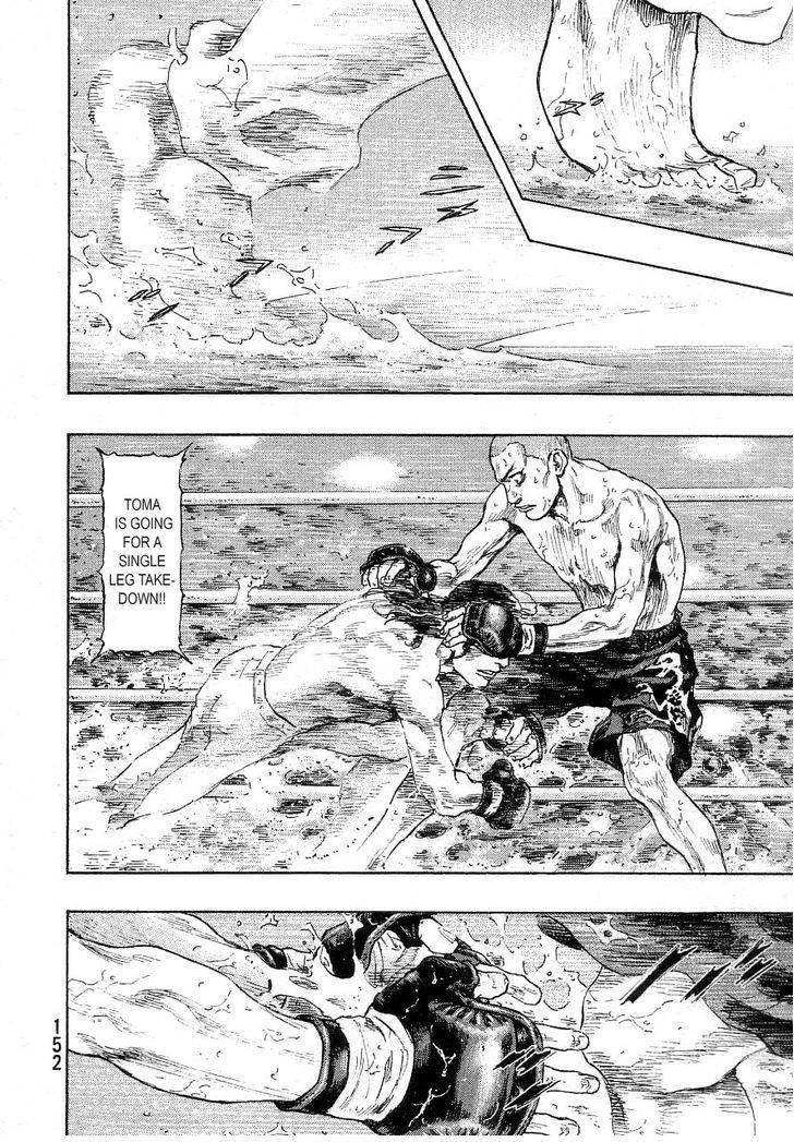 Shamo 70 Page 4