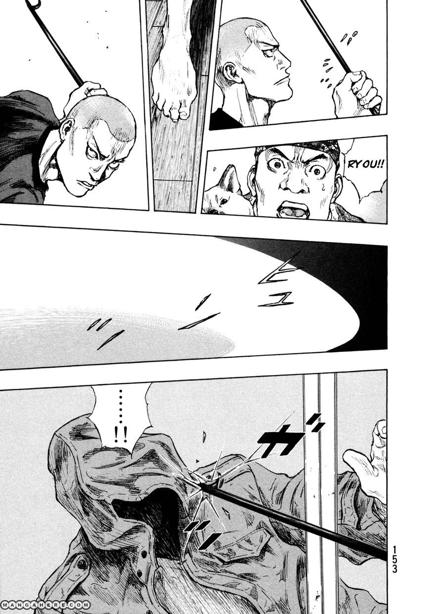 Shamo 79 Page 5