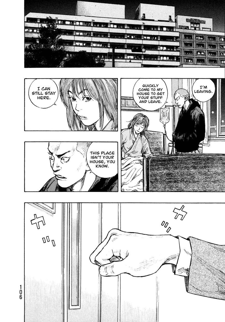 Shamo 86 Page 2