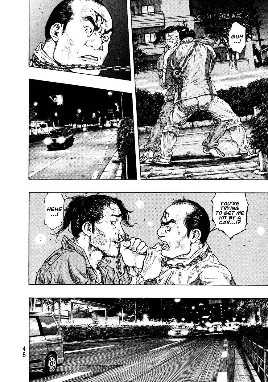 Shamo 92 Page 2