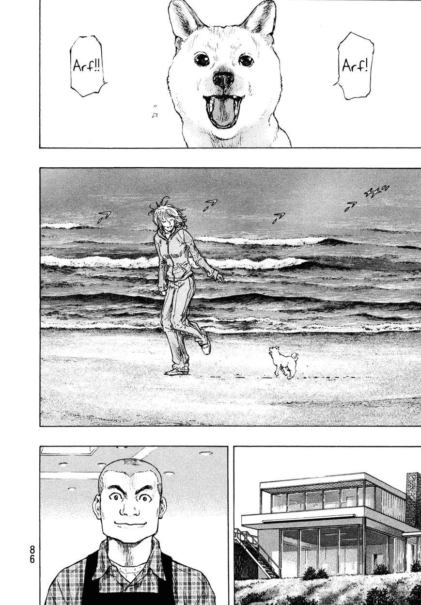 Shamo 94 Page 2