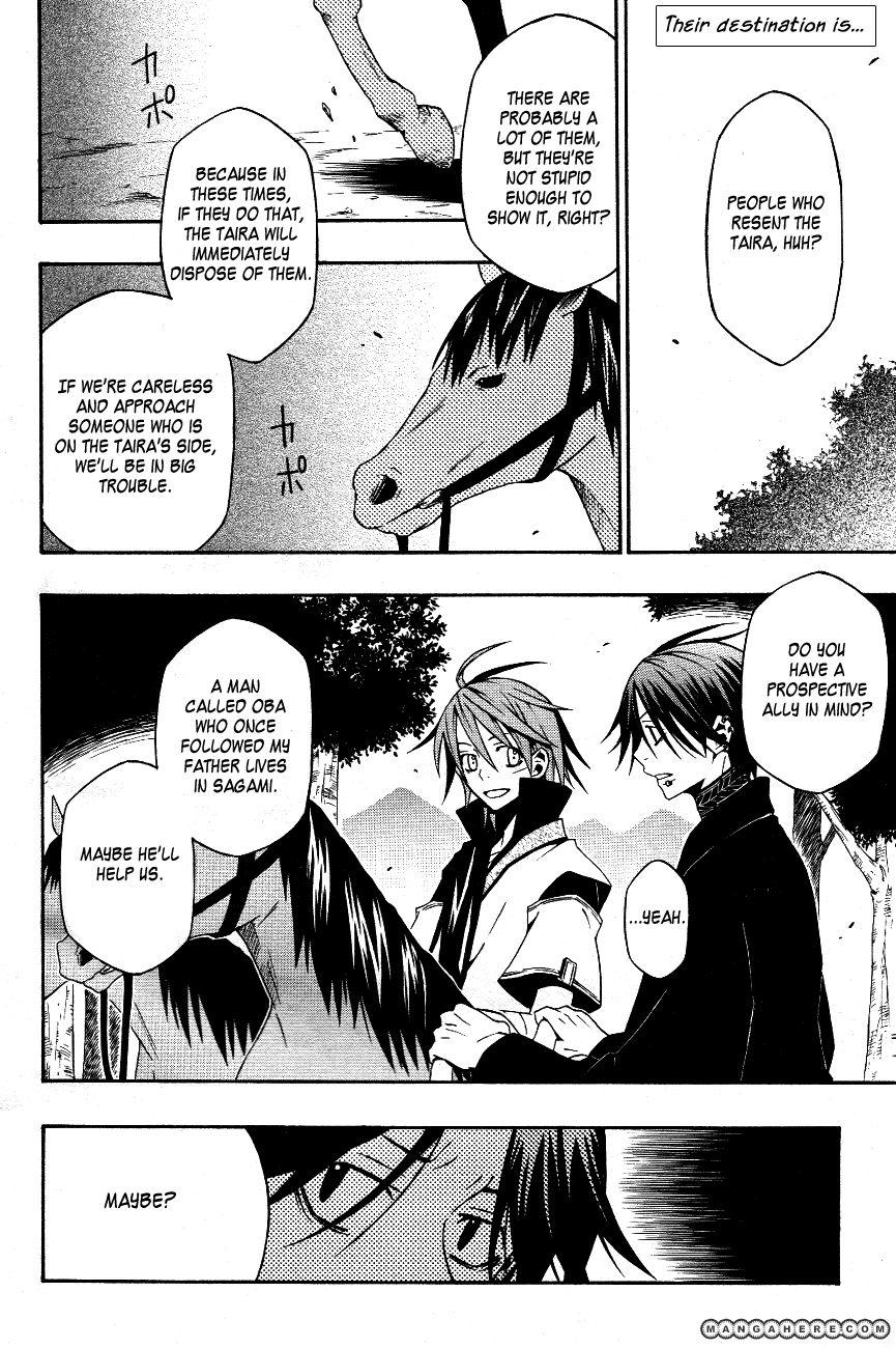 Izayakaku 11 Page 3