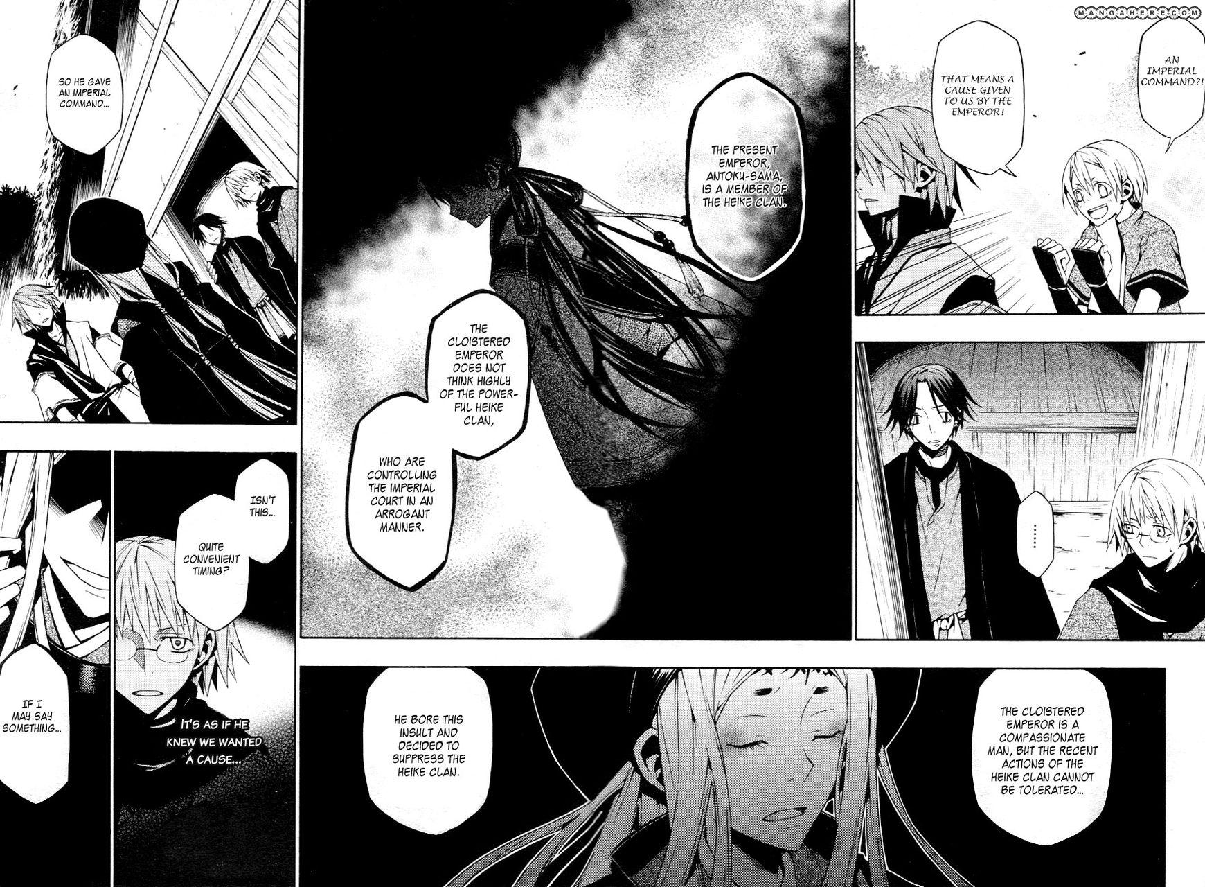 Izayakaku 14 Page 3