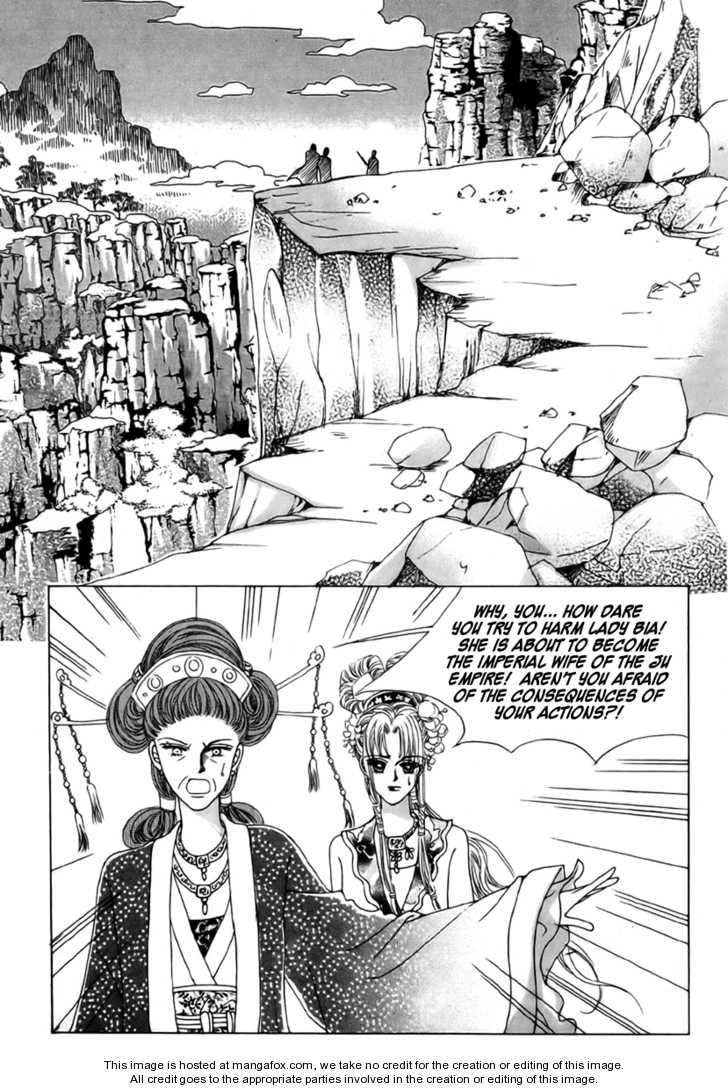 Crazy Girl Shin Bia 3 Page 2