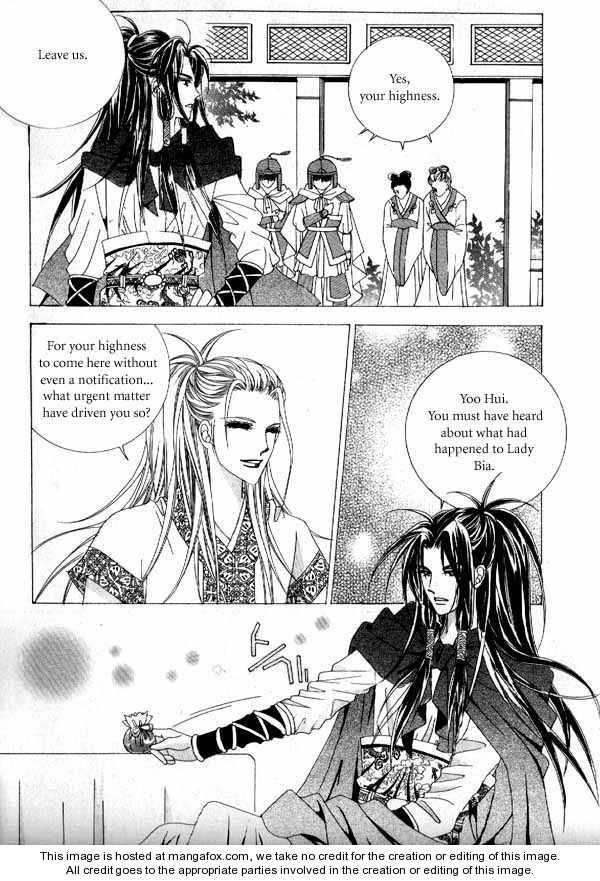 Crazy Girl Shin Bia 6 Page 2