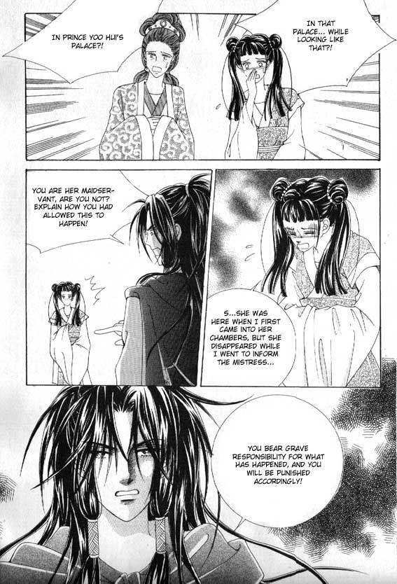 Crazy Girl Shin Bia 7 Page 4