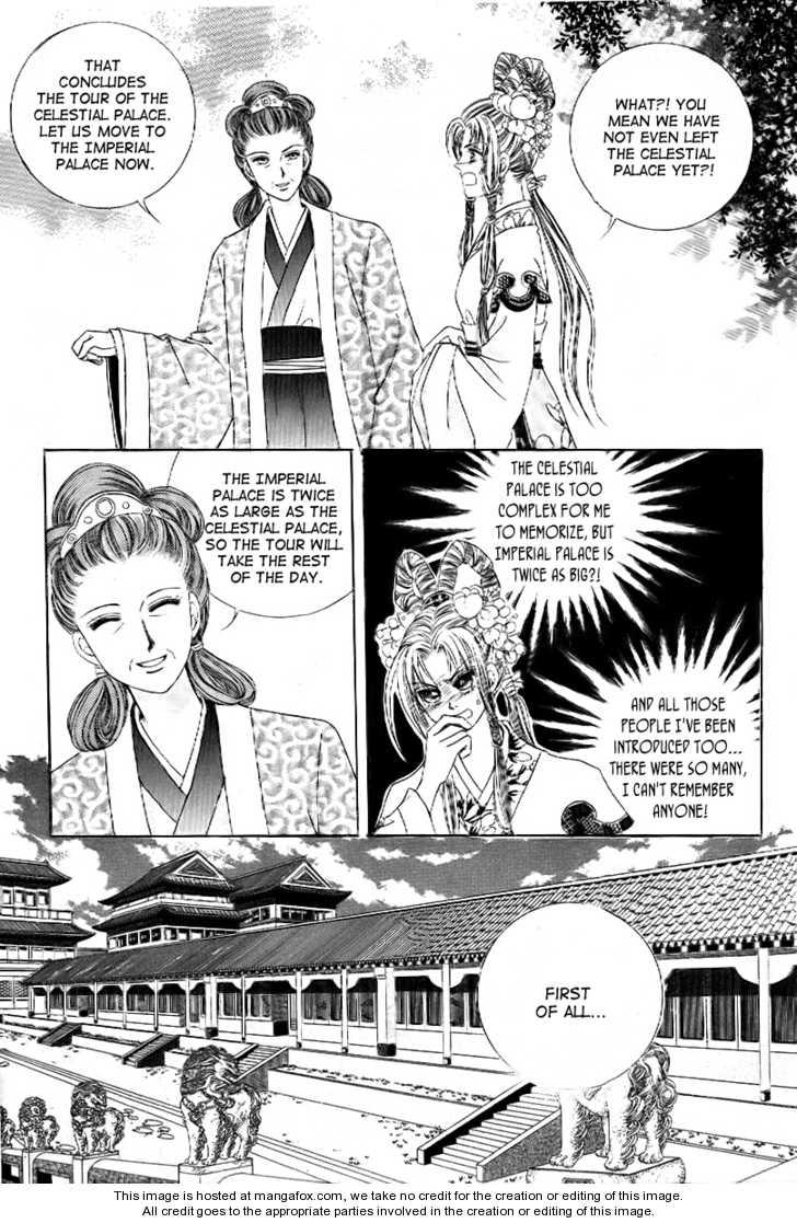 Crazy Girl Shin Bia 8 Page 2
