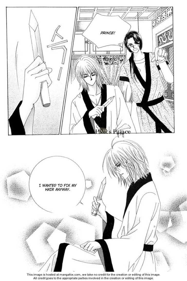 Crazy Girl Shin Bia 18 Page 2