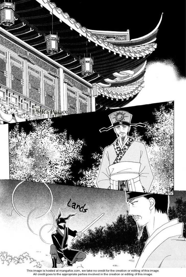 Crazy Girl Shin Bia 23 Page 2
