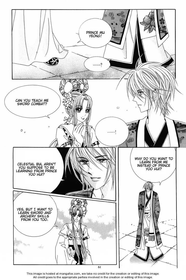 Crazy Girl Shin Bia 26 Page 2
