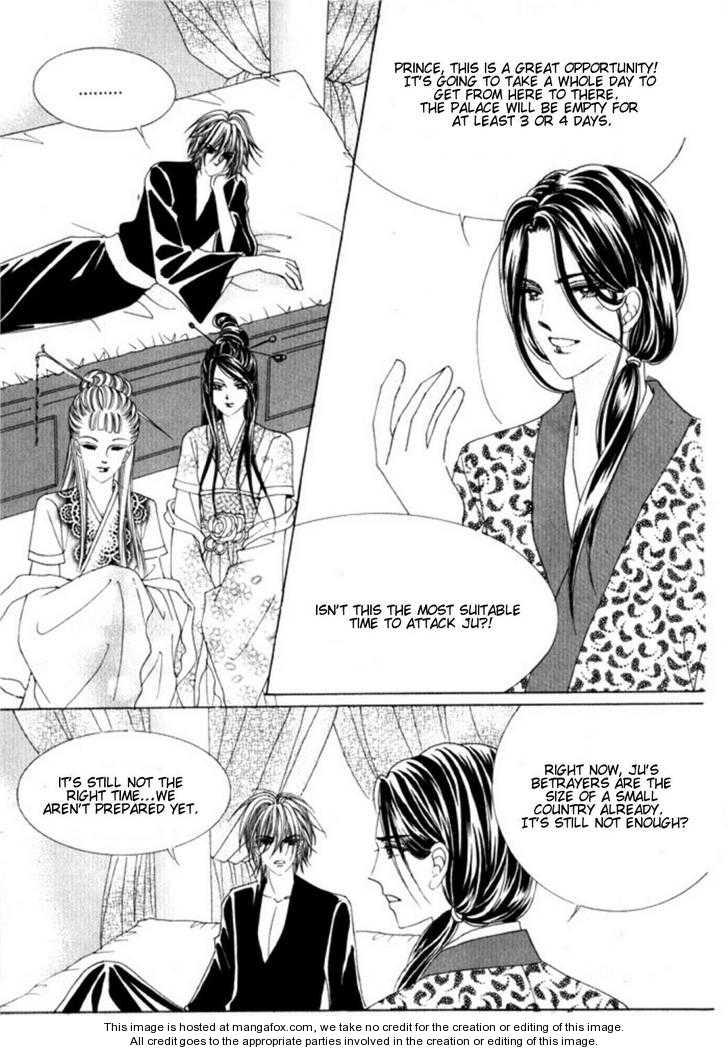 Crazy Girl Shin Bia 27 Page 3