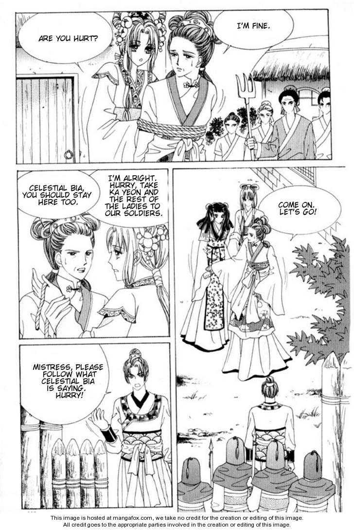 Crazy Girl Shin Bia 28 Page 2