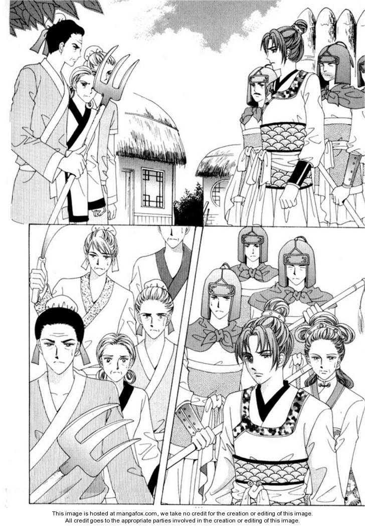 Crazy Girl Shin Bia 28 Page 3