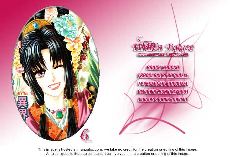 Crazy Girl Shin Bia 29 Page 1