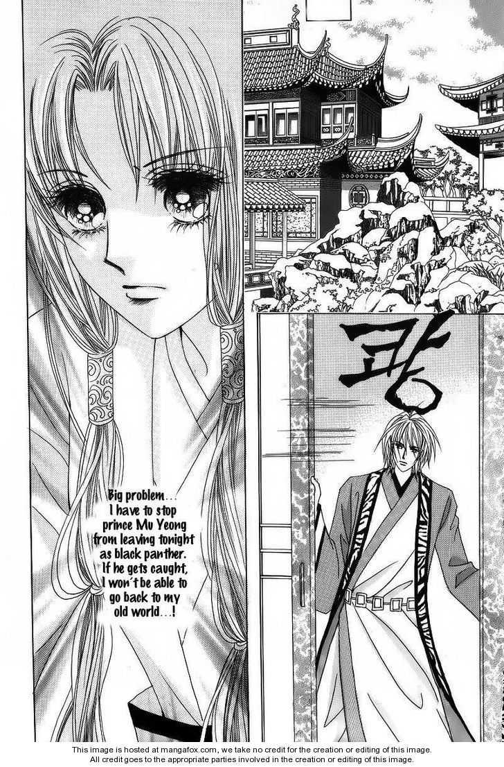 Crazy Girl Shin Bia 37 Page 2
