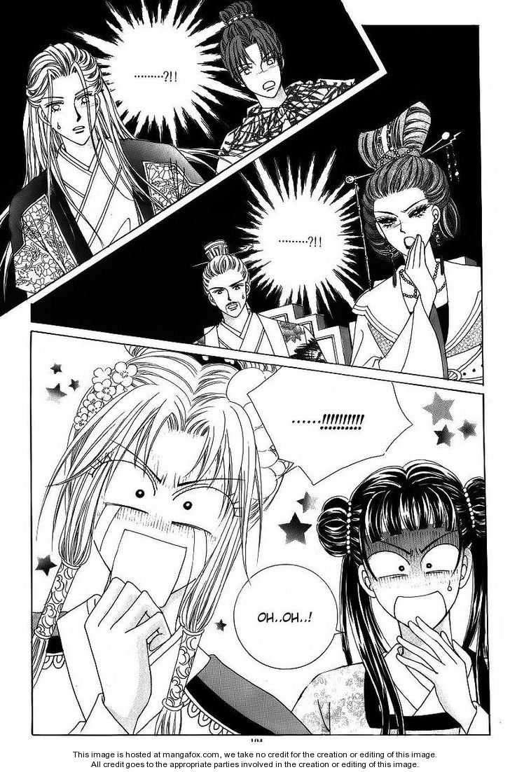 Crazy Girl Shin Bia 42 Page 2
