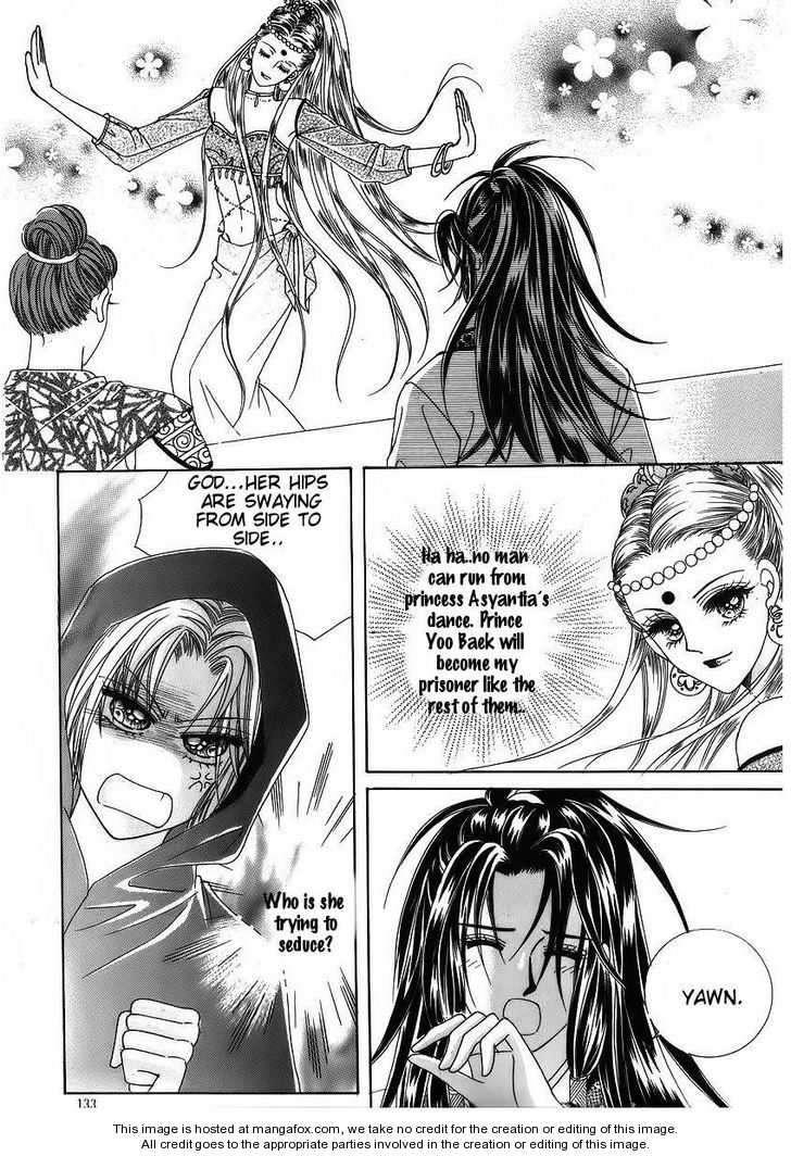 Crazy Girl Shin Bia 43 Page 2