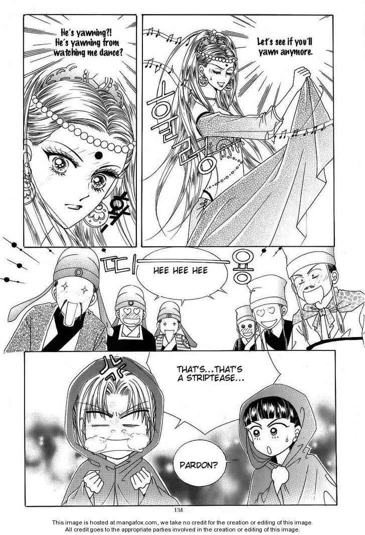 Crazy Girl Shin Bia 43 Page 3