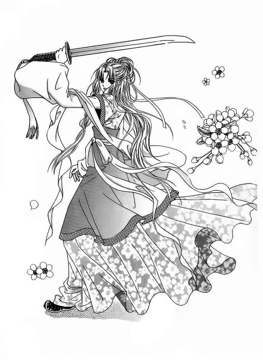 Crazy Girl Shin Bia 49 Page 3