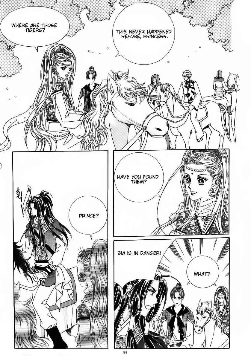 Crazy Girl Shin Bia 50 Page 2