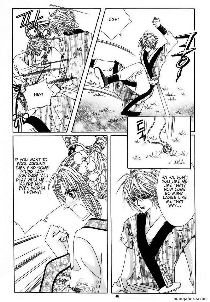 Crazy Girl Shin Bia 54 Page 2