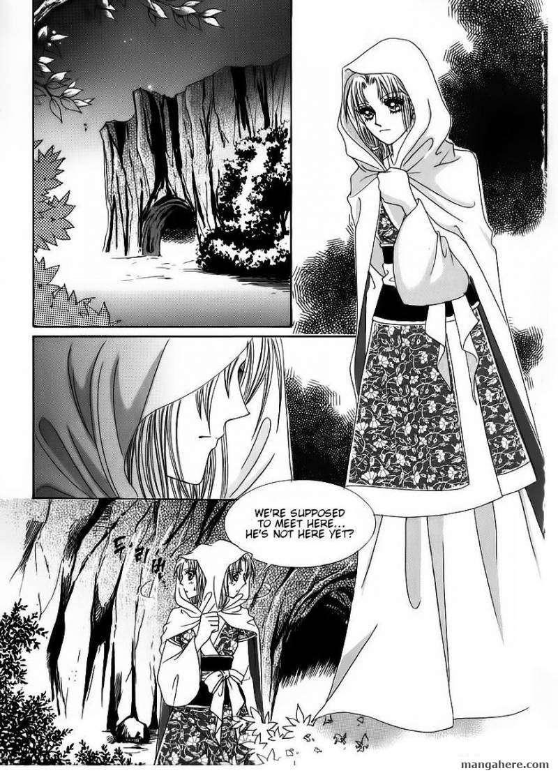 Crazy Girl Shin Bia 57 Page 1