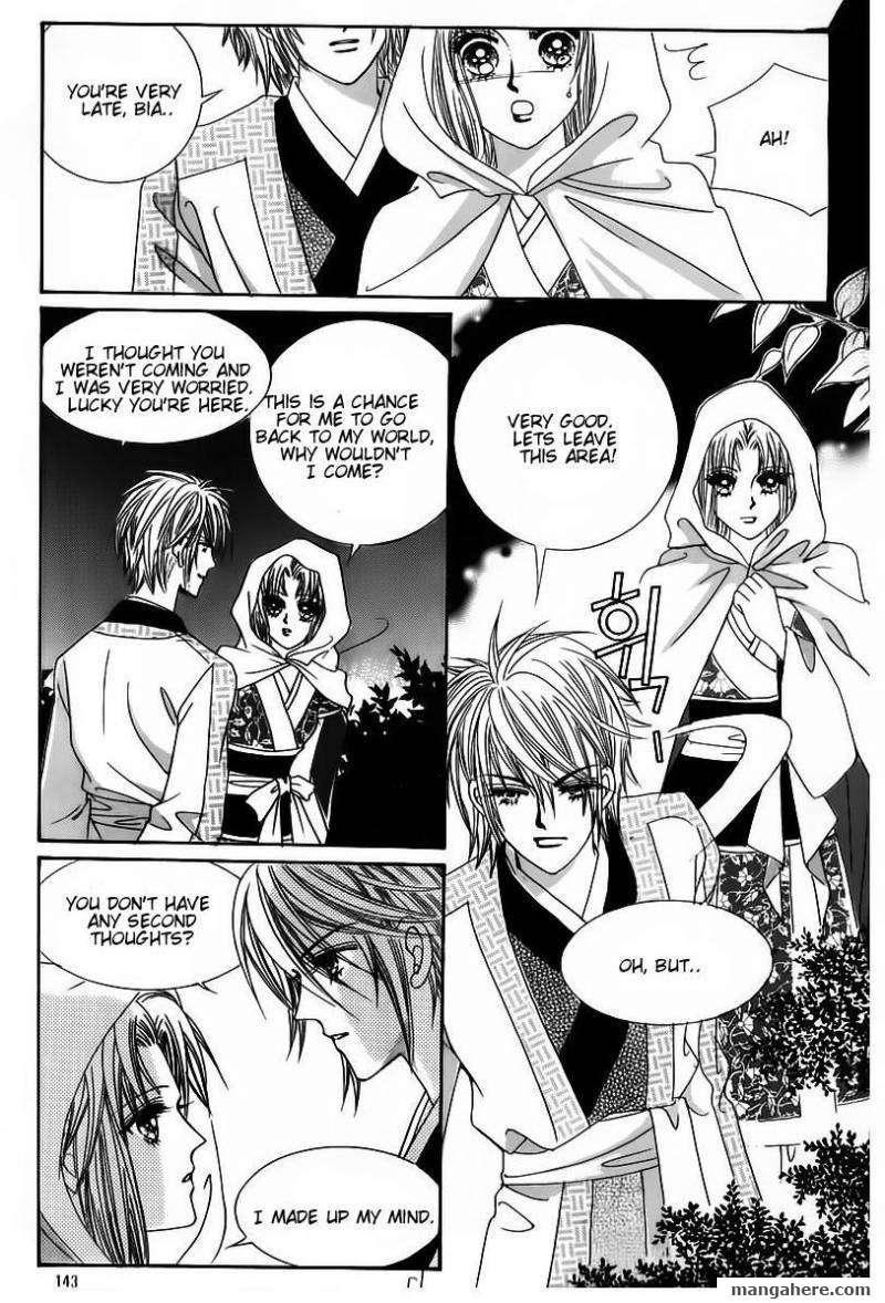 Crazy Girl Shin Bia 57 Page 2
