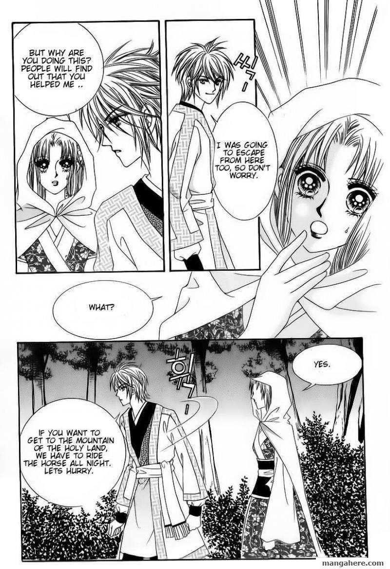 Crazy Girl Shin Bia 57 Page 3