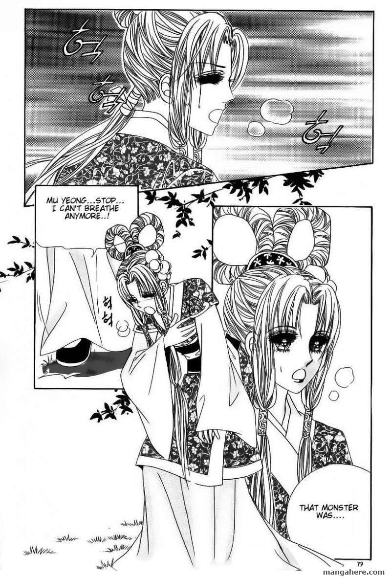 Crazy Girl Shin Bia 61 Page 2