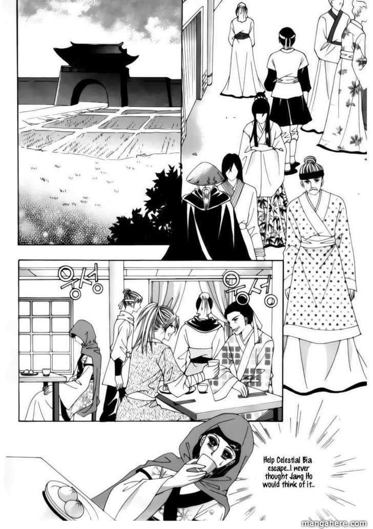 Crazy Girl Shin Bia 79 Page 2