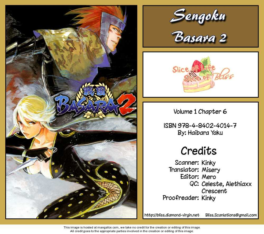 Sengoku Basara 2 6 Page 1